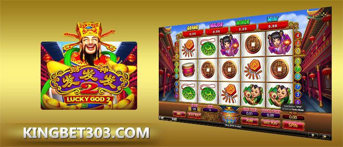 Slot Online Lucky God